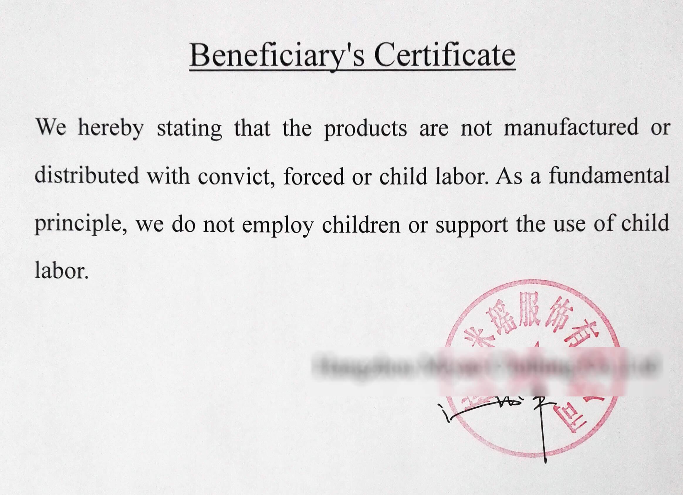 Silky-Dream Supplier certificate